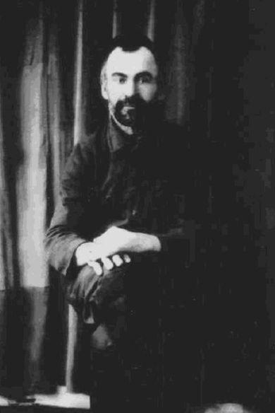 Кочерга Гаврил Макарович