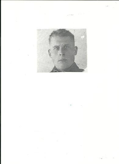 Бахматов Александр Васильевич