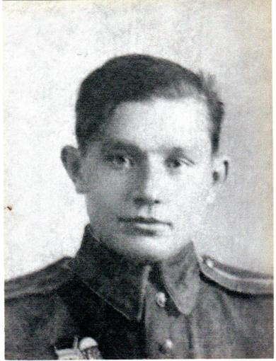 Стехин Борис Алексеевич