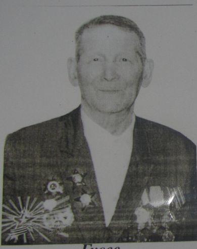 Гусев Иван Дмитриевич
