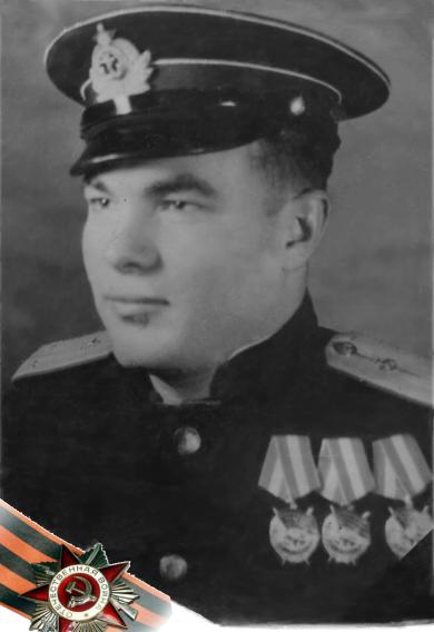 Семерников Николай Андреевич