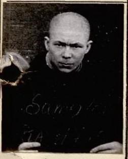 Самойлов Роман Петрович