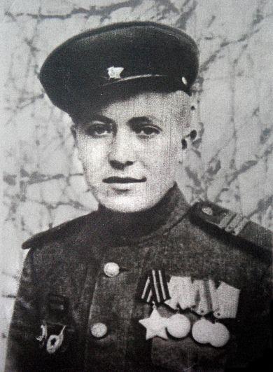 Мартынов Виктор Николаевич