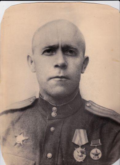 ЕРАКСИН АЛЕКСАНДР ПАВЛОВИЧ