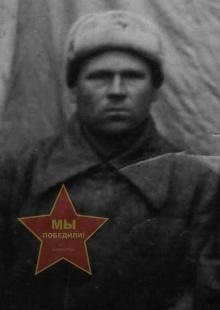 Кашин Сергей Павлович