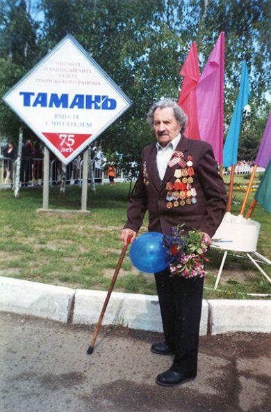 Юферев Василий Семенович