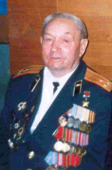 Степин Виктор Александрович