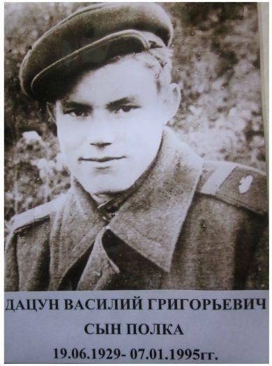 Дацун Василий Григорьевич