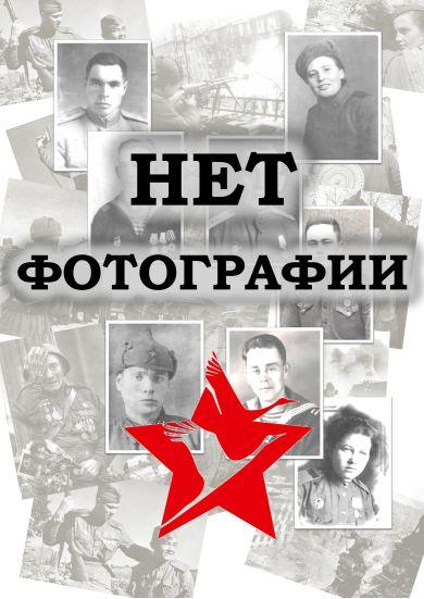 Халюков Георгий Иванович