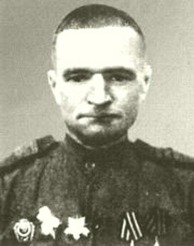 Косенчук Пётр Яковлевич