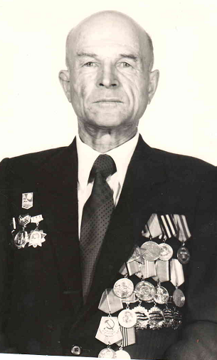 Мартыненко Дмитрий Егорович