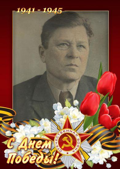 Шилов Алексей Андреевич