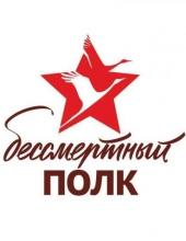 Вербенчук Василий Дементьевич