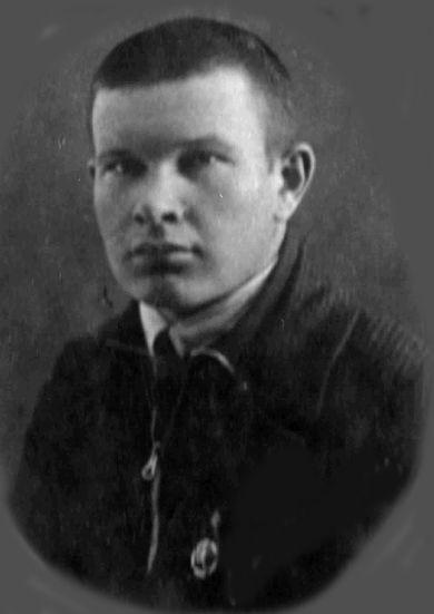 Дружинин Геогрий Павлович