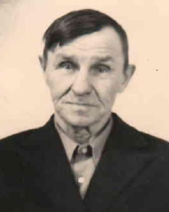Хабаров Григорий Захарович