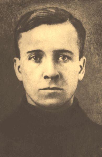 Поснов Александр Иванович 1911-1943гг.