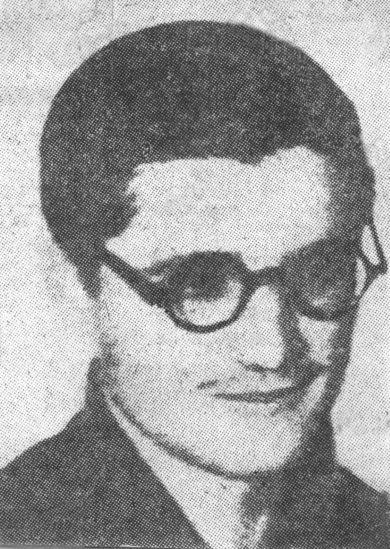 Стефанович Страхиня