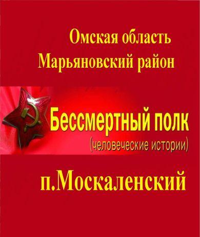 Пихтерев Евгений Павлович