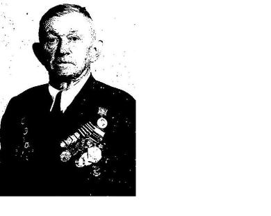 Хромов Витольд Александрович