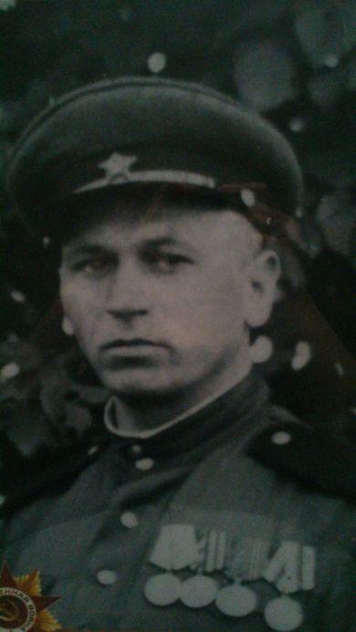 Сидельник  Иван  Николаевич