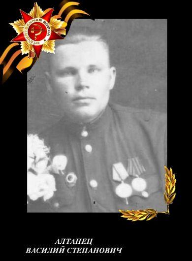 Алтанец Василий Степанович