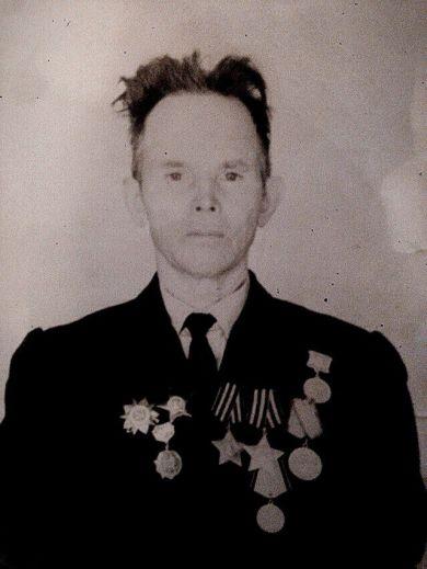Ильиных Григорий Капитонович
