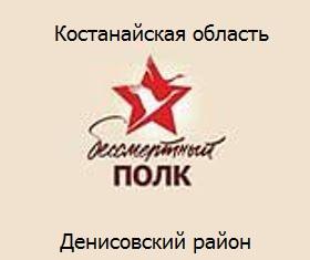 Голик Алексей Кузьмич