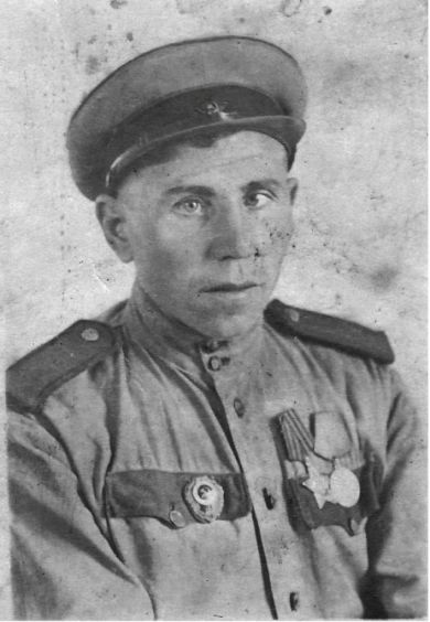 Дементьев Алексей Фёдорович.