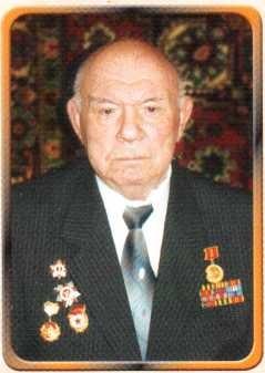 Степаненко Василий Петрович