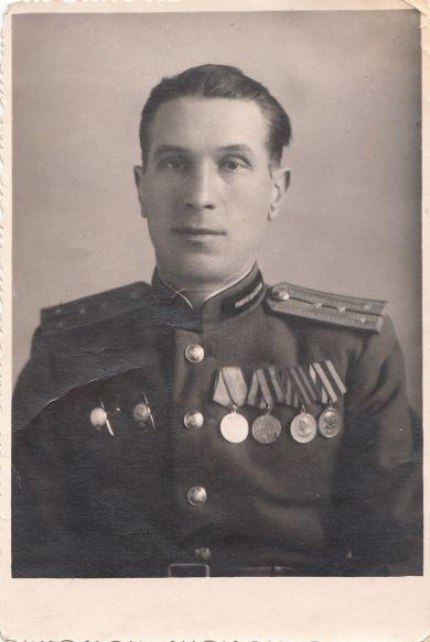 Литвинов Сергей Кузьмич