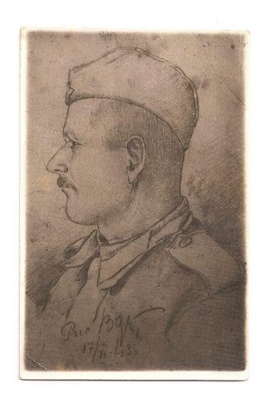 Жбанков Василий Григорьевич