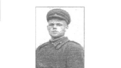 Козырев Изосим Александрович