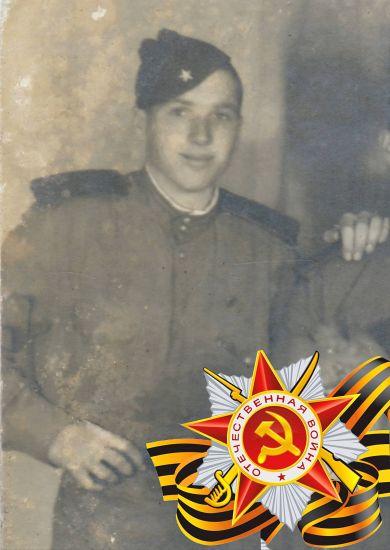 Сигитов Иван Григорьевич