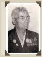Хритоненко Григорий Степанович