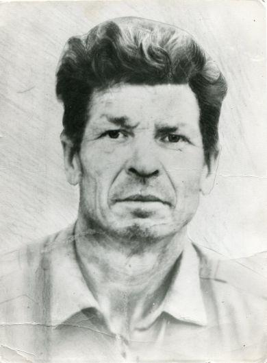 Селин Иван Васильевич