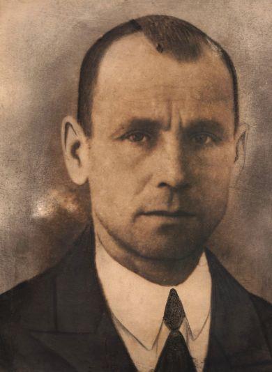 Князев Александр Андреевич