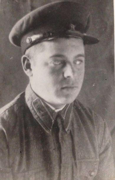 Федотов Иван Васильевич