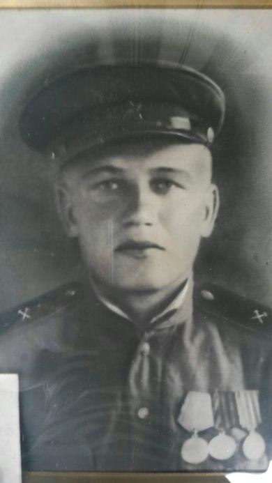 Бугров Александр Федорович