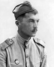 Ария Семен Львович