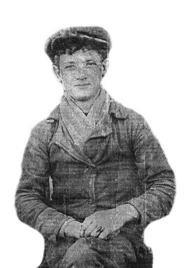 Ломакин Филипп Поликарпович