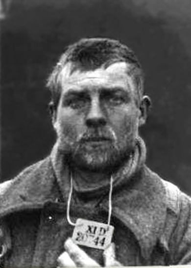 Мащенков Антон Григорьевич