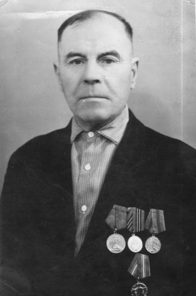 Королёв Николай Акимович