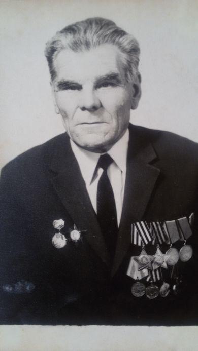 Черников Иван Ильич