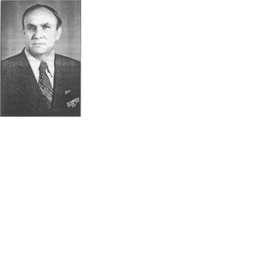 Алехин Василий Семенович