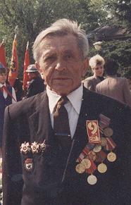 Иванов Георгий Георгиевич
