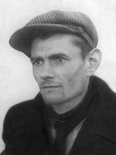 Царенко Сергей Гаврилович