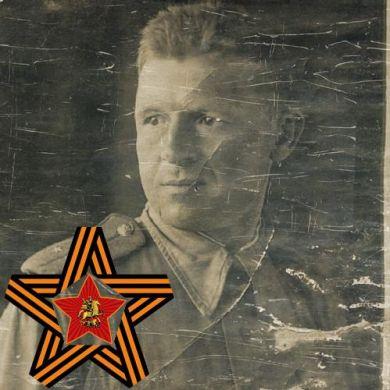 Журавлев Федор Ефимович