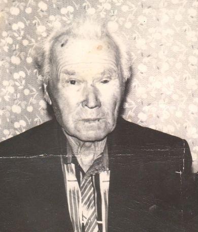 Ржахов Александр Яковлевич
