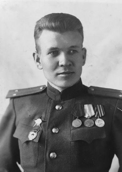 Путин Иосиф Васильевич