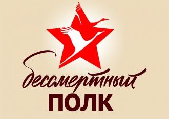 Сорокин Сергей Яковлевич
